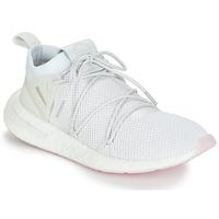 Zapatos Mujer Zapatillas bajas adidas Originals ARKYN KNIT W Blanco