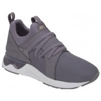 Zapatos Niños Multideporte Asics Gel-Lyte V Sanze GS gris