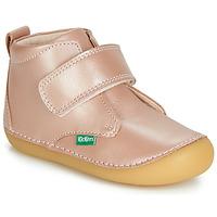 Zapatos Niño Botas de caña baja Kickers SABIO Rosa