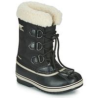 Zapatos Niños Botas de nieve Sorel YOOT PAC NYLON Negro