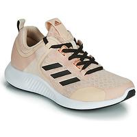 Zapatos Mujer Zapatillas bajas adidas Performance EDGEBOUNCE 1.5 W Beige / Negro