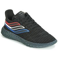 Zapatos Hombre Zapatillas bajas adidas Originals SOBAKOV Negro