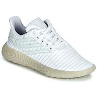 Zapatos Niño Zapatillas bajas adidas Originals SOBAKOV J Blanco