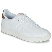Zapatos Zapatillas bajas Asics JAPAN S Blanco