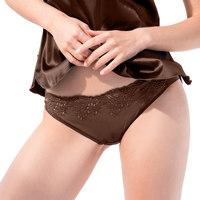 Ropa interior Mujer Culote y bragas Luna Calzoncillos Ether Chocolate Chocolate/naranja