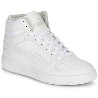 Zapatos Niños Zapatillas altas Puma REBOUND LAYUP B Blanco