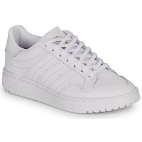 Zapatos Niños Zapatillas bajas adidas Originals Novice J Blanco