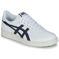Zapatos Hombre Zapatillas bajas Asics JAPAN S Blanco / Negro