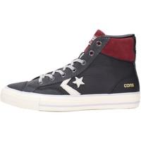 Zapatos Hombre Zapatillas altas Converse STAR PLAYER HI Multicolore