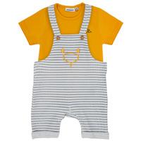 textil Niño Conjunto Noukie's YOUSSEF Amarillo
