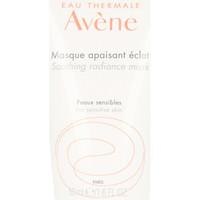 Belleza Mascarillas & exfoliantes Avene Avène Masque Apaisant Hydratant  50 ml
