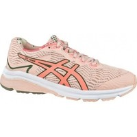 Zapatos Niños Multideporte Asics GT-1000 8 GS SP multicolor