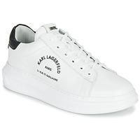 Zapatos Hombre Zapatillas bajas Karl Lagerfeld KAPRI MAISON KARL LACE Blanco