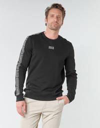 textil Hombre sudaderas HUGO DOBY203 Negro