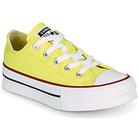 Zapatos Niña Zapatillas bajas Converse CHUCK TAYLOR ALL STAR LIFT CANVAS COLOR OX Amarillo