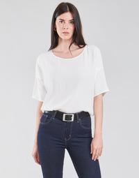 textil Mujer Tops / Blusas Esprit COL V LUREX Blanco