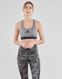 textil Mujer Sujetador deportivo  adidas Performance DRST ASK BRA Gris