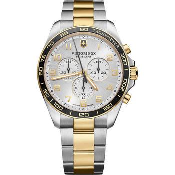 Relojes & Joyas Hombre Relojes analógicos Victorinox 241903, Quartz, 42mm, 10ATM Plata