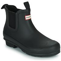 Zapatos Niños Botas de agua Hunter ORIGINAL KIDS CHELSEA Negro