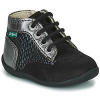 Zapatos Niña Botas de caña baja Kickers BONZIP-2 Negro / Plata
