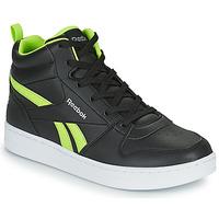 Zapatos Niños Zapatillas altas Reebok Classic REEBOK ROYAL PRIME Negro / Amarillo
