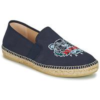 Zapatos Hombre Alpargatas Kenzo ESPADRILLE ELASTIC TIGER Azul