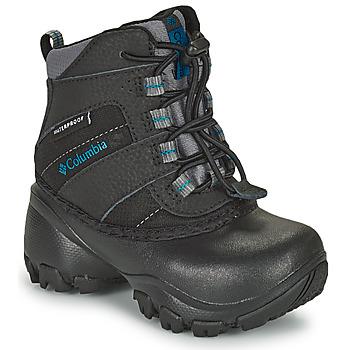 Zapatos Niños Botas de nieve Columbia CHILDRENS ROPE TOW Negro