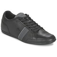 Zapatillas bajas Lacoste ALISOS 116 1