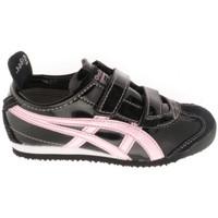 Zapatos Niños Zapatillas bajas Onitsuka Tiger  Multicolor