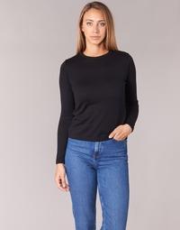 textil Mujer jerséis BOTD ECORTA Negro