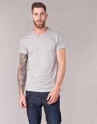 textil Hombre camisetas manga corta BOTD ECALORA Gris / China