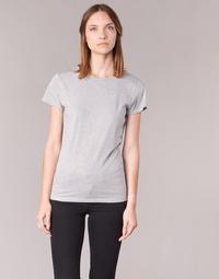 textil Mujer camisetas manga corta BOTD EQUATILA Gris / China