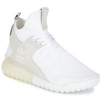 Zapatillas altas adidas Originals TUBULAR X PK