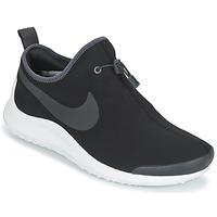 Zapatillas bajas Nike PROJECT X