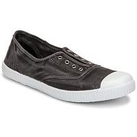 Zapatos Mujer Zapatillas bajas Chipie JOSEPH Negro