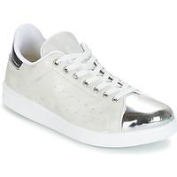 Zapatos Mujer Zapatillas bajas Yurban HETTANE Gris / Plata