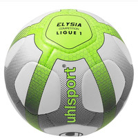 Accesorios Complemento para deporte Uhlsport Elysia Competition Gris