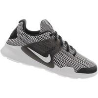 Zapatos Niños Zapatillas bajas Nike Arrowz SE GS Negros, Grises