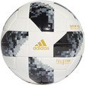 adidas Performance Balón FIFA World Cup Junior 290