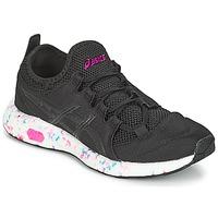 Zapatos Mujer Zapatillas bajas Asics HYPER GEL-SAI W Negro / Azul / Rosa
