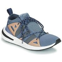 Zapatos Mujer Zapatillas bajas adidas Originals ARKYN W Gris / Beige